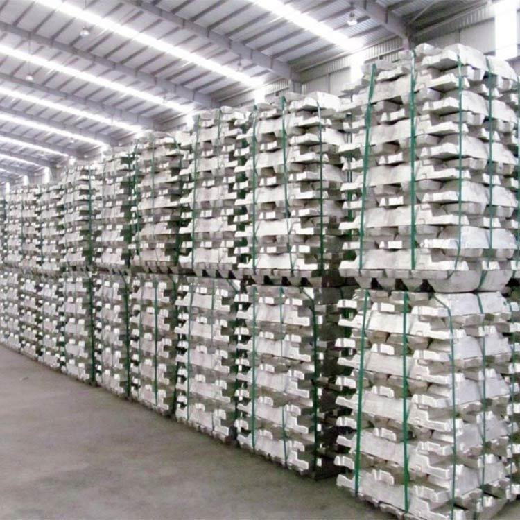 metal ingots suppliers in UAE