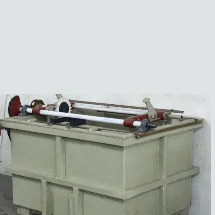 Barrel Unit