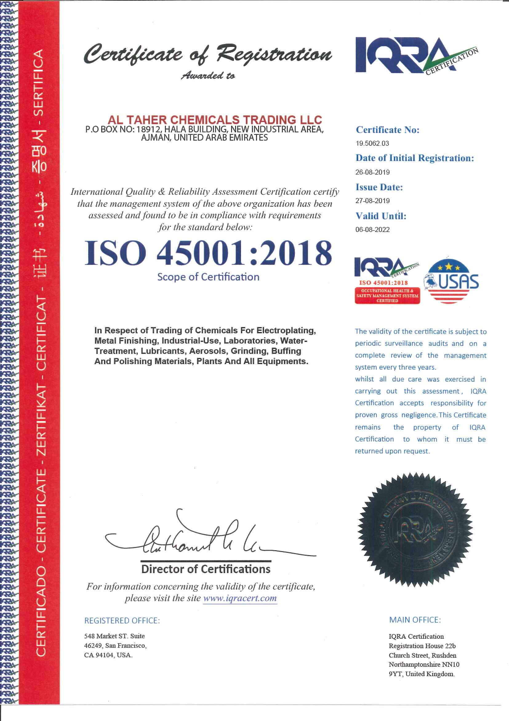 ISO 45001 - 2018 (Al Taher Chemicals)